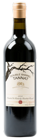 2015 Double Barrel Tannat, Texas High Plains Image